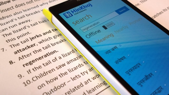 Hindi-English-Dictionary-for-Windows-Phone-1024x575