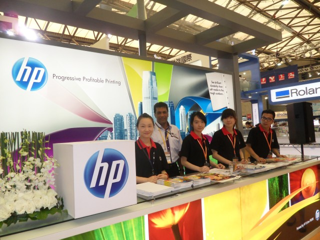 the-hp-booth