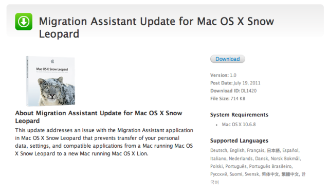 Apple-Launches-Lion-Upgrade-Utility-Migration-Assistant-for-Mac-OS-X-Snow-Leopard-2